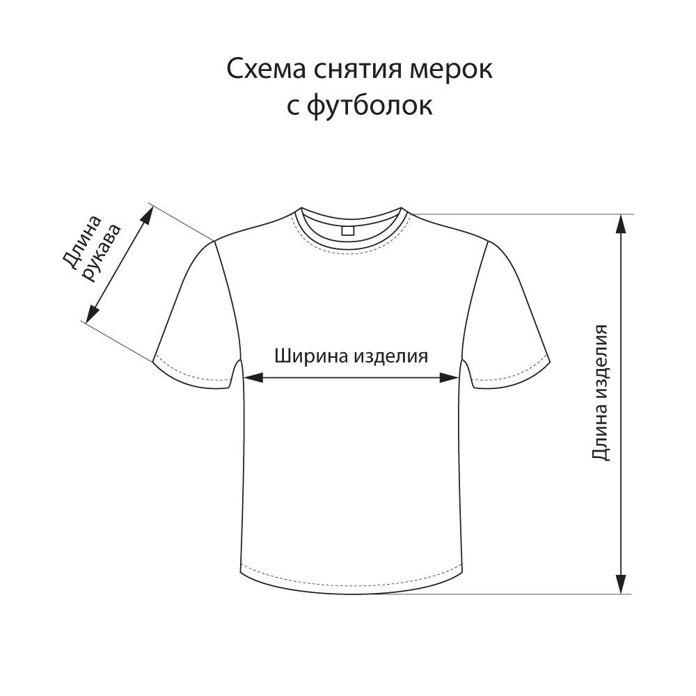 nsyatie_merok.jpg